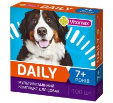 Втамины Витомакс Vitomax Деили Daily для собак от 7 лет 100 г