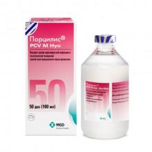 Вакцина Порцилис PCV M. Hyo убъединичная против цирковирусной инфекции и энзоотической пневмонии свиней 50 доз
