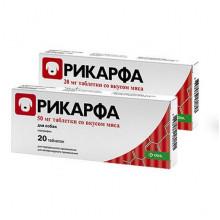 Рикарфа таблетки 50 мг со вкусом мяса №20 аналог Римадила KRKA