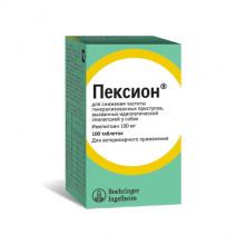 Пексион 100 мг  100 таблеток Boehringer Ingelheim Vetmedica GmbH