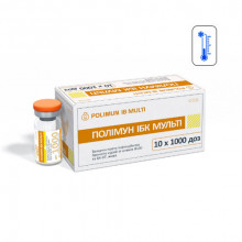 Вакцина Полимун ИБК Мульти живая 1000 доз БТЛ