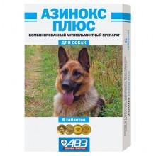 Азинокс плюс №6 таблетки антигельминтные для собак АВЗ