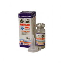 Амитразин плюс 10 мл капли противопаразитарные ушные Продукт - КАПЛИ УШНЫЕ  И ЛОСЬОНЫ