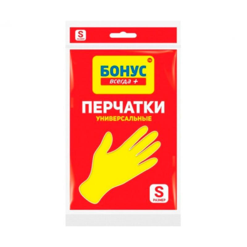 Перчатки резиновые БОНУС универсальные S