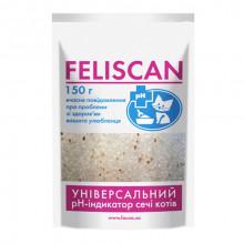 Фелискан FELISCAN рН - индикатор урологических заболеваний котов 150 гр Фауна Украина