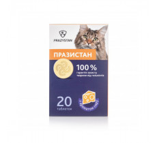 Празистан таблетки для котов с ароматом сыра 1 таблетка 0,8 г  №20 Vitomax