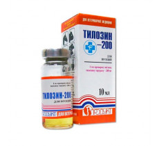 Тилозин-200 Продукт 10 мл СРОК 11.2021