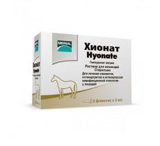 Хионат раствор для инъекций 2 мл для лечения синовитов и остеоартритов Merial