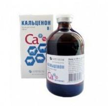 Кальценон 100 мл раствор для инъекций Артериум - РАСТВОРЫ ИНЪЕКЦИОННЫЕ
