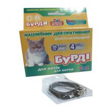 Бурди 2в1 ошейник от блох и клещей для кошек Якісна допомога OLKAR