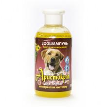 Шампунь Аристократ для собак с чистотелом,против блох 350 мл