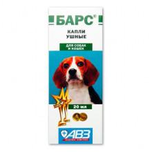 Барс 20 мл капли ушные для кошек и собак АВЗ
