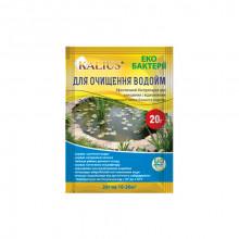 Kalius биопрепарат для очистки и восстановления водоемов 20 г
