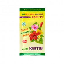 Kaputt эко-инсектицид-акарицид для комнатных растений 10 мл