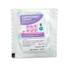 Ампролинвет 2 г кокцидиостатик Ветсинтез