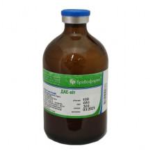 ДАЕ-вит витаминно-минеральная эмульсия для инъекций 100 мл Бровафарма