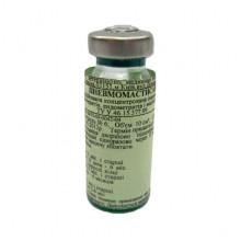 Вакцина Пневмомастисан против пневмоэнтеритов, эндометритов, маститов 20 мл