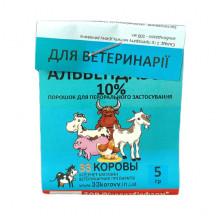 Альбендазол 10% 5 г порошок антигельминтный Укрветбиофарм