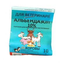 Альбендазол 10% 10 г порошок от глистов дял животных Укрветбиофарм