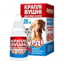Бурди 20 мл капли ушные для кошек и собак Якісна допомога O,L,KAR