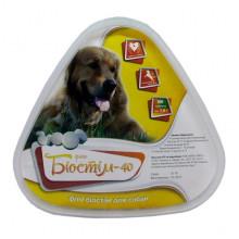 Биостим 40 100 таблеток витамины для собак - ДЛЯ КОШЕК И СОБАК