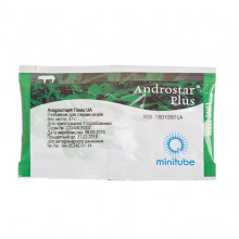 Андростар-плюс разбавитель спермы хряка три антибиотика 47 г