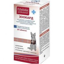 Зоокард таблетки для собак средних пород  Пчелодар