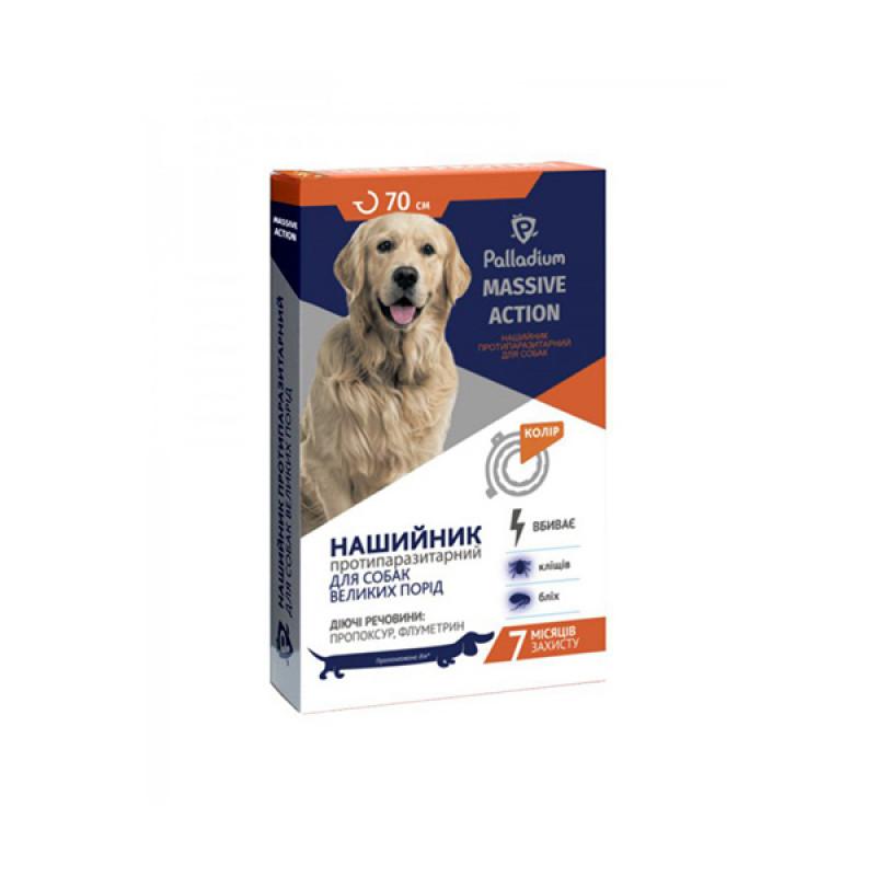 Ошейник Massive Action оранжевый для собак инсектоакарицидный 70 см Палладиум