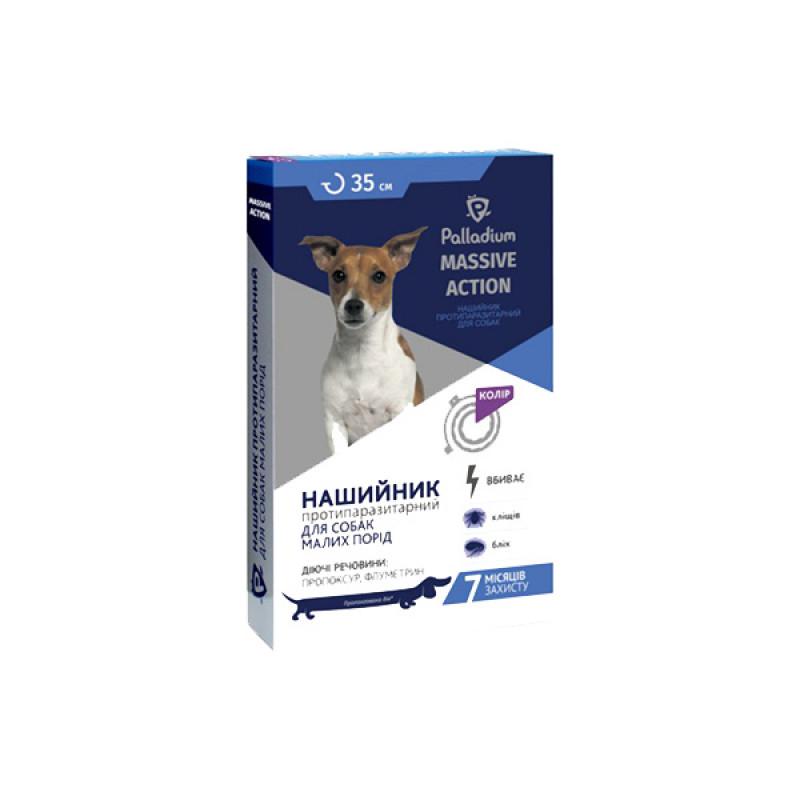 Ошейник Massive Action фиолетовый для собак инсектоакарицидный 35 см Палладиум