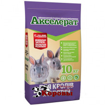 Премикс Акселерат для кролей и нутрий 10 кг Якісна допомога O,L,KAR