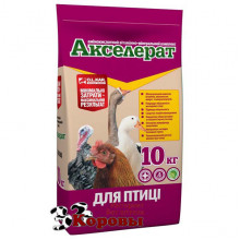 Премикс Акселерат 10 кг для птиц Якісна допомога O,L,KAR