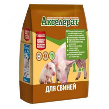 Премикс 1 кг Акселерат для свиней Якісна допомога O,L,KAR