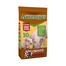 Премикс 10 кг Акселерат для свиней Якісна допомога O,L,KAR