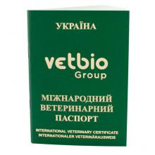 Паспорт ветеринарный международный зеленый VetBio - ТАБЛИЧКИ, ПАСПОРТА