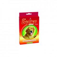 Барьер ошейник от блох и клещей для собак цветной Продукт