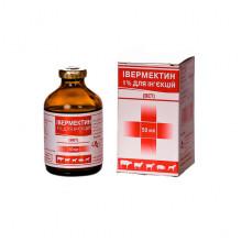 Ивермектин 1% 50 мл раствор противопаразитарный инъекционный Индия - ИНСЕКТОАКАРИЦИДНЫЕ СПРЕИ, ИНЪЕКЦИИ, ПЕРОРАЛЬНЫЕ, ШАМПУНИ, ПУДРА