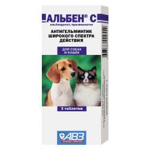 Альбен №6 таблетки антигельминтные для собак АВЗ - АНТИГЕЛЬМИНТИКИ (ПРОТИВОГЛИСТНЫЕ )