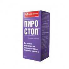 Пиро-стоп 50 мл Аpicenna Россия