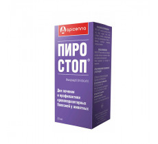 Пиро-стоп для животных 50 мл Аpicenna Россия