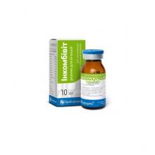 Инкомбивит 10 мл витаминный раствор для инъекций животным Бровафарма