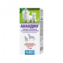Анандин капли глазные и интранозальные для кошек и собак 7 мл АВЗ