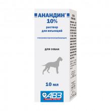 Анандин 10% раствор для инъекций 10 мл  АВЗ