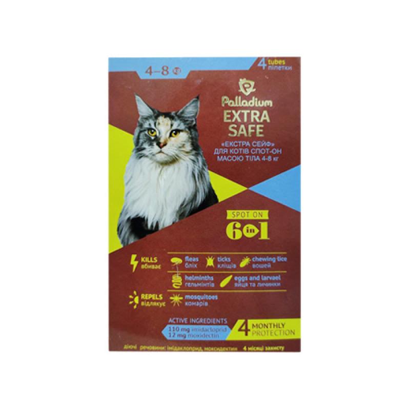Палладиум капли Extra Safe аналог Золотая защита  для котов от 4 до 8 кг от блох и гельминтов *4