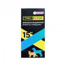 Стрессостоп капли для собак и кошек 15 мл Vitomax 40720