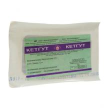 Кетгут стерильный 150 см рассасывающийся шовный хирургический материал №3 Пакет Биополимер