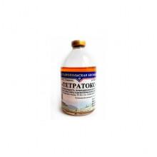 Вакцина Тетратокс против брадзота овец инактивированная 100 мл 20 доз Ставропольская биофабрика