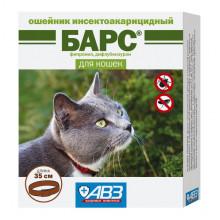 Барс 35 см ошейник от блох и клещей для кошек