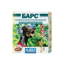 Барс ошейник 80 см инсектоакарицидного действия для собак крупных пород
