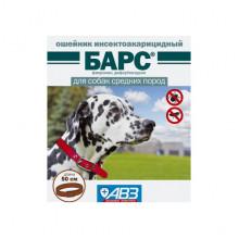 Барс инсектоакарицидного действия 50 см ошейник для собак средних  пород