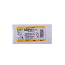 Кетгут стерильный 150 см рассасывающийся шовный хирургический материал №2 Игар